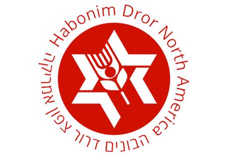 Habonim Dror logo